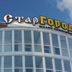 Гостиница Старгород в Калуге - забронировать гостиницу Старгород, цены и фото номеров Калуга вид на фасад фото 2