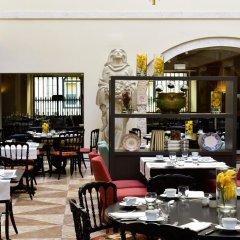 Pousada de Lisboa, Praça do Comércio - Small Luxury Hotel питание фото 3