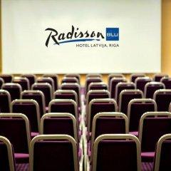 Radisson Blu Hotel Latvija 5* Студия