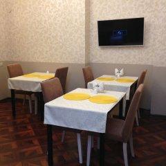 Гостиница Golden House в Москве 13 отзывов об отеле, цены и фото номеров - забронировать гостиницу Golden House онлайн Москва питание