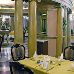Гостиница Клуб-27 в Москве 6 отзывов об отеле, цены и фото номеров - забронировать гостиницу Клуб-27 онлайн Москва спа