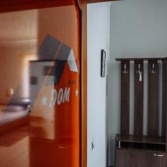 Гостиница Хостел Dom в Абакане отзывы, цены и фото номеров - забронировать гостиницу Хостел Dom онлайн Абакан балкон
