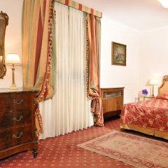 Hotel Forum Palace 4* Полулюкс