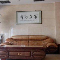 Xi Xiang Feng Hotel - Beijing интерьер отеля фото 2