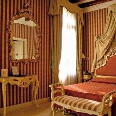 Отель Locanda Ca Formosa удобства в номере