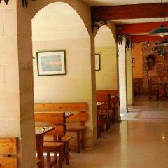 The Bugibba Hotel питание фото 3