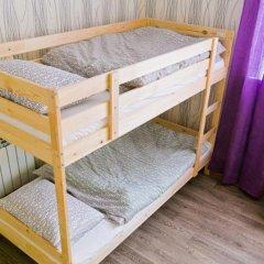 Hostel Tsentralny детские мероприятия фото 6