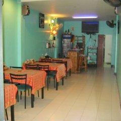 Отель Relax Pub & Guesthouse Пхукет питание фото 3
