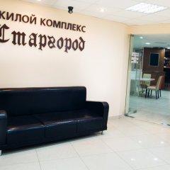 Гостиница Старгород в Калуге - забронировать гостиницу Старгород, цены и фото номеров Калуга интерьер отеля