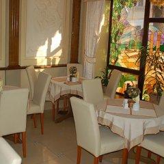 Гостиница Престиж Украина, Львов - отзывы, цены и фото номеров - забронировать гостиницу Престиж онлайн питание