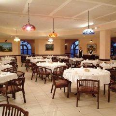 Hotel Nacional de Cuba питание фото 2