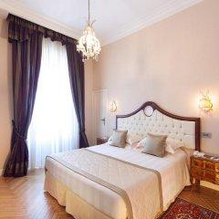Grand Hotel Rimini 5* Представительский номер с различными типами кроватей