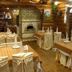 Гостиница Golitcino в Больших Вязёмах отзывы, цены и фото номеров - забронировать гостиницу Golitcino онлайн Большие Вязёмы питание