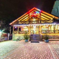 Гостиница Laguna Украина, Сколе - отзывы, цены и фото номеров - забронировать гостиницу Laguna онлайн гостиничный бар фото 2