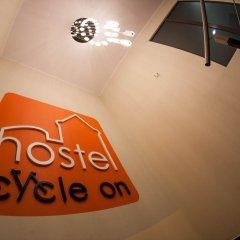 Hostel Cycle On интерьер отеля
