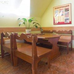Гостиница Sporthotel 3 в Шерегеше отзывы, цены и фото номеров - забронировать гостиницу Sporthotel 3 онлайн Шерегеш питание