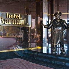 Гостиница «Барнаул» гостиничный бар фото 3