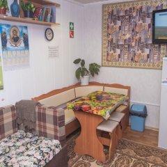 Мини-Отель Гермес детские мероприятия фото 5