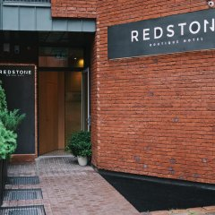 Redstone Boutique Hotel вид на фасад фото 2