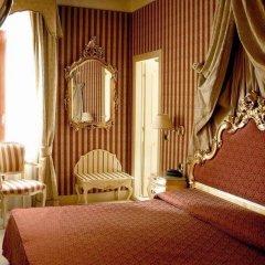 Отель CA`FORMOSA Венеция удобства в номере фото 2