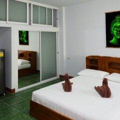 Мини-отель Jardin комната для гостей