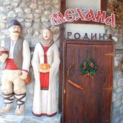 Отель Rodina Болгария, Банско - отзывы, цены и фото номеров - забронировать отель Rodina онлайн вид на фасад фото 2