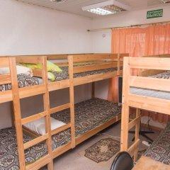 Мини-Отель Гермес детские мероприятия фото 2
