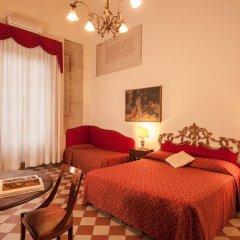 Отель Annalena Италия, Флоренция - 1 отзыв об отеле, цены и фото номеров - забронировать отель Annalena онлайн вид на фасад