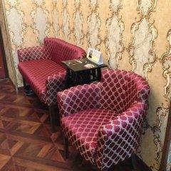 Гостиница Golden House в Москве 13 отзывов об отеле, цены и фото номеров - забронировать гостиницу Golden House онлайн Москва детские мероприятия
