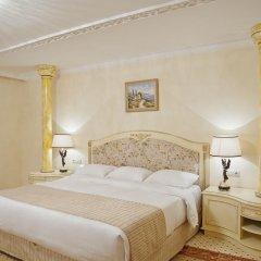 Римар Отель 5* Студия Делюкс с различными типами кроватей