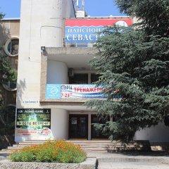 Гостиница Pension Sevastopol вид на фасад фото 2