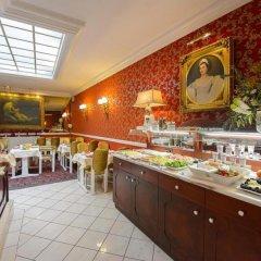 Отель Urania Австрия, Вена - 4 отзыва об отеле, цены и фото номеров - забронировать отель Urania онлайн питание