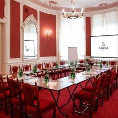 Гостиница Жорж Львов помещение для мероприятий фото 6