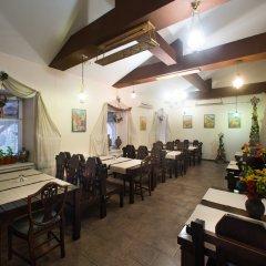 Гостиница Гала-Готель питание фото 3