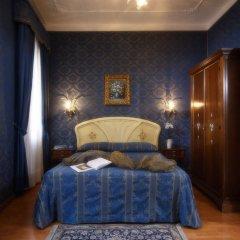 Hotel Alle Guglie комната для гостей