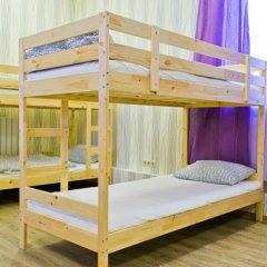 Hostel Tsentralny детские мероприятия фото 5