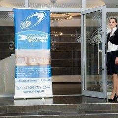 Капсульный Отель Воздушный Экспресс Шереметьево с домашними животными