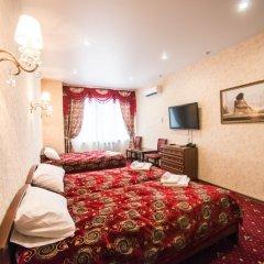 Отель Люблю-НО Москва комната для гостей фото 3