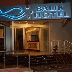 Kleopatra Balik Hotel вид на фасад фото 2