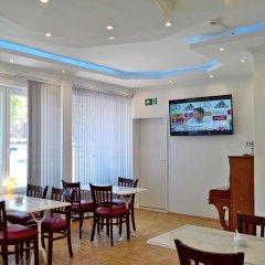 Отель Cafe am Park Германия, Брауншвейг - отзывы, цены и фото номеров - забронировать отель Cafe am Park онлайн гостиничный бар