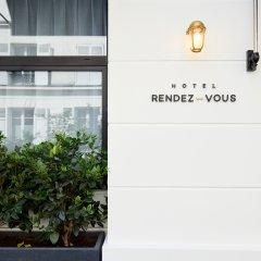Hotel Rendez-Vous Batignolles Париж с домашними животными