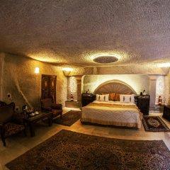 Gamirasu Cave Hotel комната для гостей