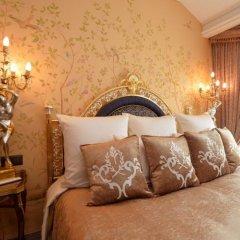 Отель Trezzini Palace 5* Номер Делюкс