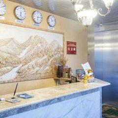 Гостиница Алтай в Сочи отзывы, цены и фото номеров - забронировать гостиницу Алтай онлайн питание