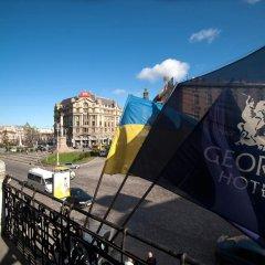 Гостиница Жорж Львов балкон