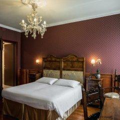 Hotel Casa Nicolò Priuli комната для гостей фото 7
