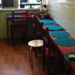 Hostel Five питание фото 2