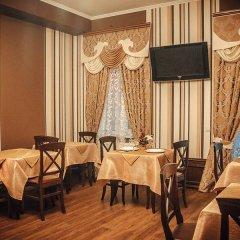 Гостиница Globus Hotel Украина, Тернополь - отзывы, цены и фото номеров - забронировать гостиницу Globus Hotel онлайн питание