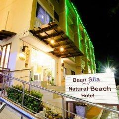 Отель Natural Beach Паттайя вид на фасад фото 2