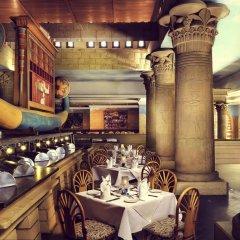 Отель Mercure Luxor Karnak питание фото 2